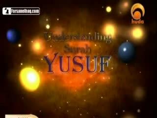 Towards Understanding Surah Yusuf - Yasir Qadhi Part 16 -20