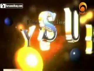 Towards Understanding Surah Yusuf - Yasir Qadhi Part 17 -20