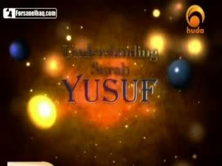 Towards Understanding Surah Yusuf - Yasir Qadhi Part 19 -20