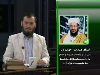 آشتی با قرآن (2)
