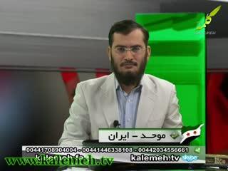دفاع از مردم مظلوم سوریه(4)-(زخم خونین)