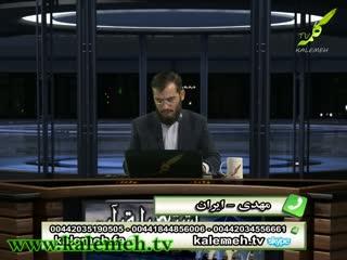 آشتی با قرآن (6)