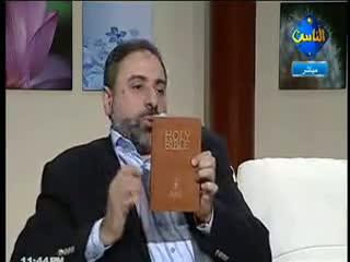 بشارة الانجیل لنبوة سیدنا محمد مصطفی (صلی ا لله علیه و سلم)