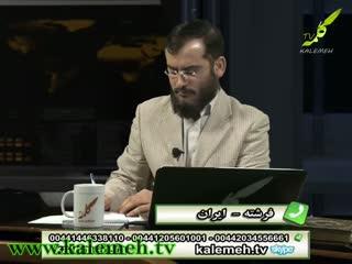 آشتی با قرآن (11)
