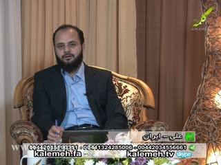 بهار قرآن (6)