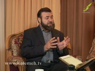 بهار قرآن (11)