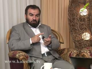 بهار قرآن (13)