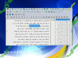بهار قرآن (15)