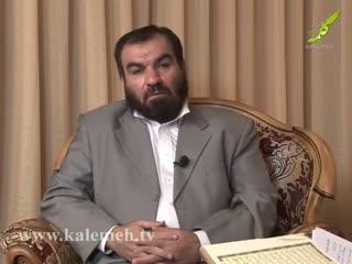 بهار قرآن (19)