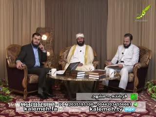 بهار قرآن (21)