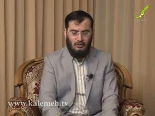 بهار قرآن (25)