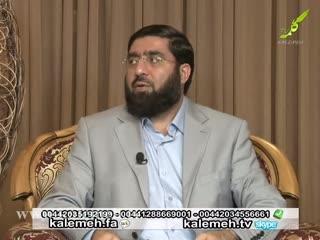 بهار قرآن (26)