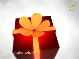 ویژه برنامه عید سعید (1)