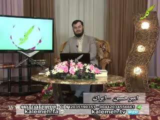 ویژه برنامه عید سعید (4)
