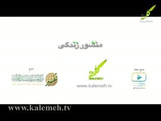 تفسیر قرآن (2)