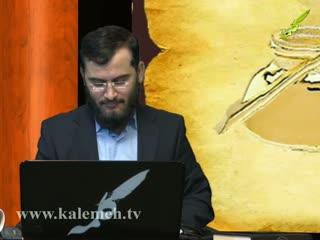 خیانت در گزارش تاریخ (24)