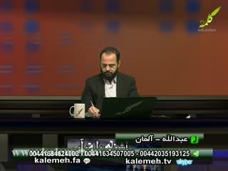 آشتی با قرآن (17)
