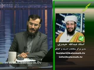 اسلام خالص (2)