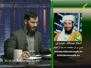 اسلام خالص (3)
