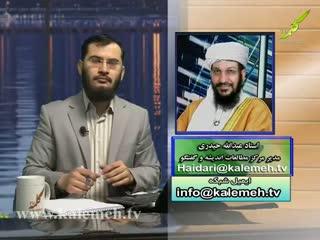 اسلام خالص (4)