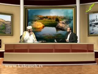 ویژه برنامه عید غدیرخم ، حقیقت یا افسانه (1)