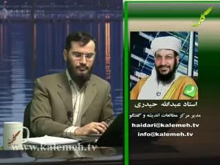 اسلام خالص (5)