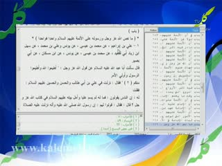 اسلام خالص (6)