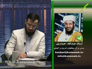 اسلام خالص (7)