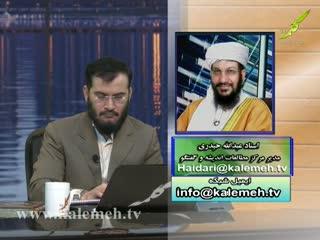 اسلام خالص (12)