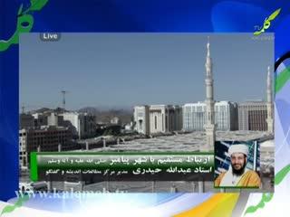 اسلام خالص (13)