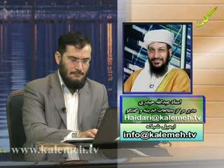 اسلام خالص (16)