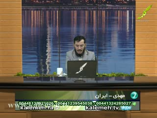 اسلام خالص (17)