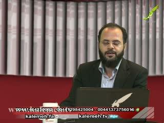 برنامه تابشی از قرآن (2)