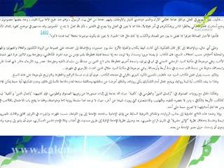 اسلام خالص (19)