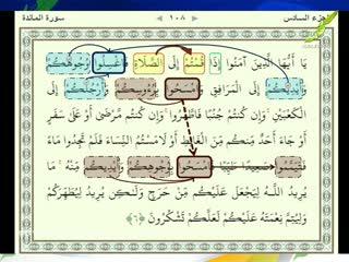 قرآن برای همه (4)