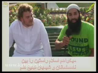 قرآن برای همه (6)