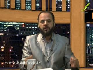 ویژه برنامه جایگاه مدعیان اسلام در اسلام راستین و توحید قرآنی
