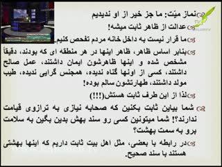 قرآن برای همه (9)