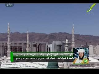 آشتی با قرآن (39)