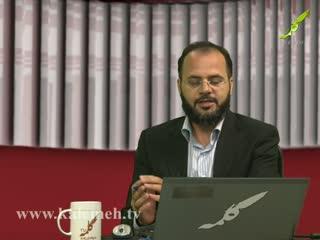 تابشی از قرآن (9)