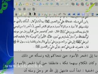 اسلام خالص (27)