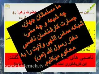 قرآن برای همه (10)