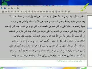 اسلام خالص (28)