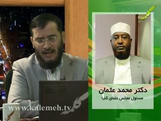 ویژه برنامه دفاع از حضرت عمر (2)