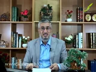 همگام با صحابه (10)