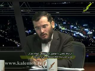 ویژه برنامه واکاوی سیرت و زندگانی امام ابوحنیفه نعمان بن ثابت (رحمه الله) (3)