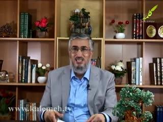 همگام با صحابه (11)