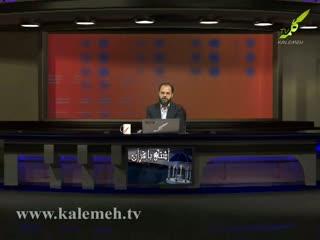 آشتی با قرآن (43)