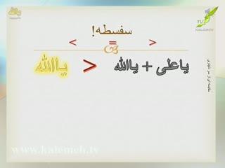 قرآن برای همه (13)