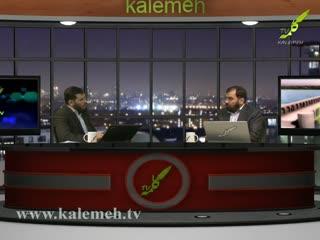 تاریخ صفویه : طلوع یا غروب تمدن در ایران (5)